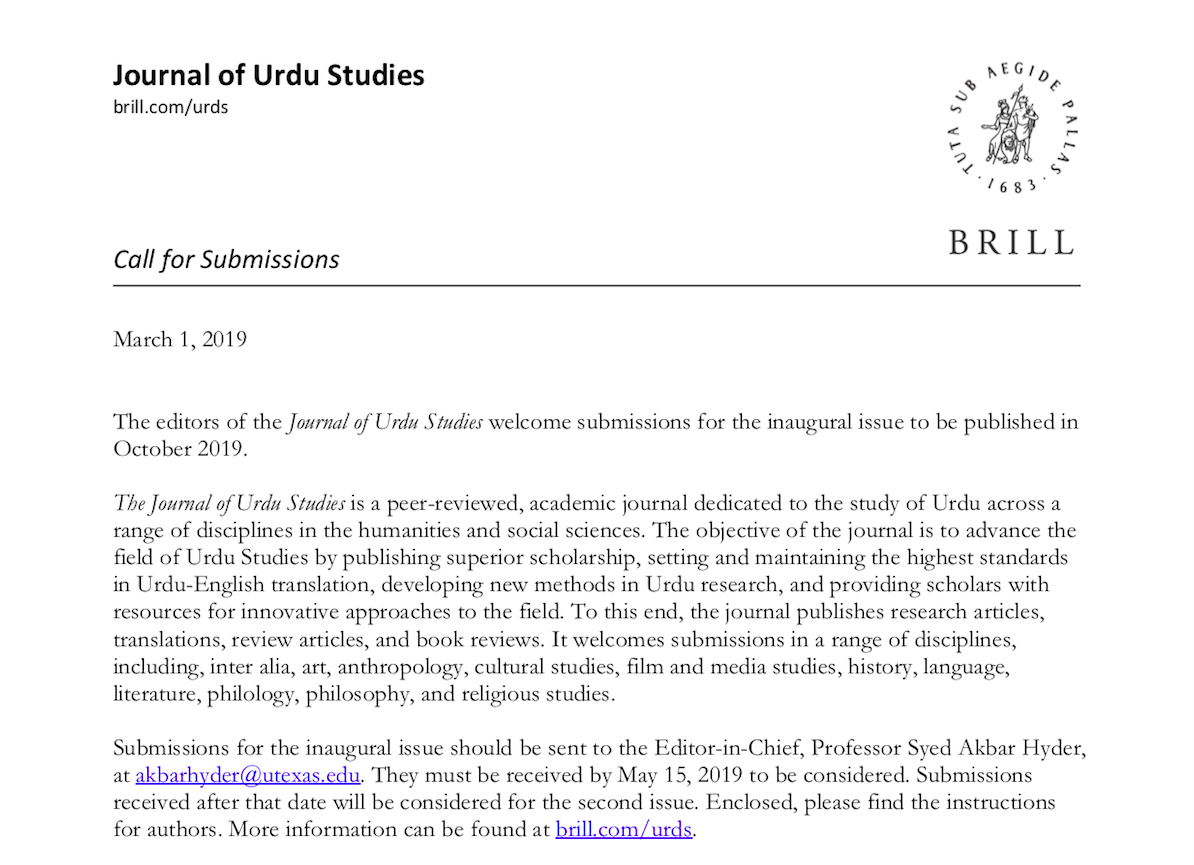 Journal of Urdu Studies: Call for Submissions May 2019